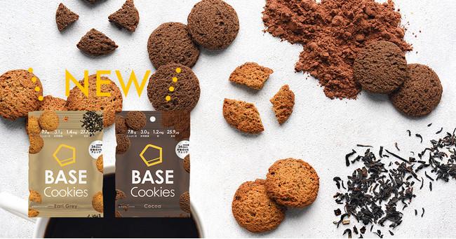 BASE Cookies
