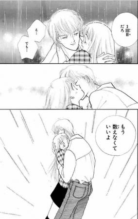 主人公にもう一度キスをする イタズラなKiss(C)多田かおる/ミナトプロ/エムズ