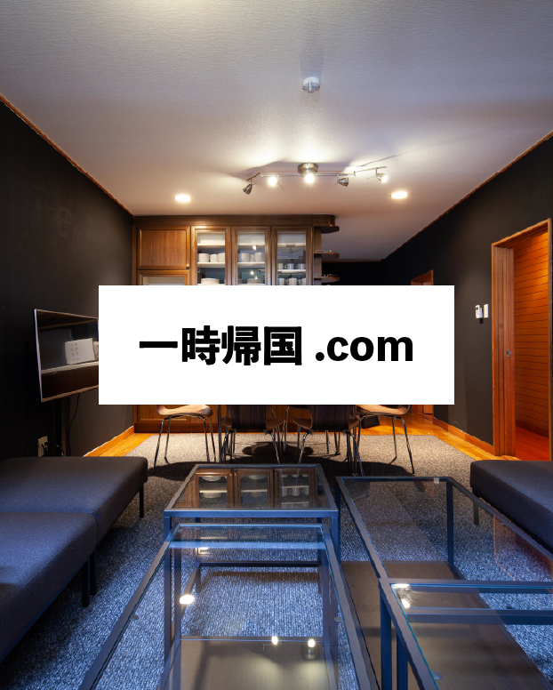 Photo of 帰国者向け隔離物件を提供するmatsuri technologies株式会社がSOMPOリスクマネジメント株式 …
