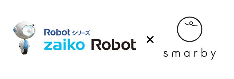 多店舗在庫管理システム『zaiko Robot』が運用開始へ