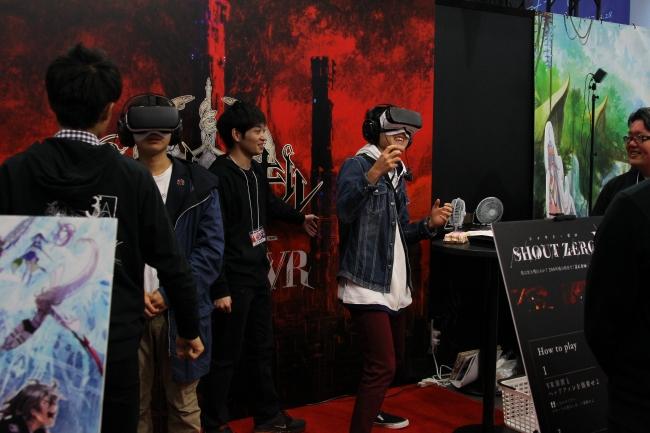 SHOUT ZERO VR 体験コーナー