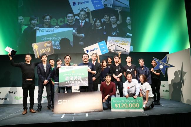 TechCrunch Tokyo 2015 「スタートアップバトル」の様子
