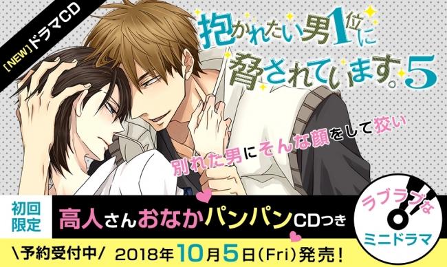 10月TVアニメ放送の大人気作品「...