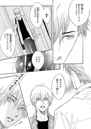 「Punch↑」    鹿乃しうこ