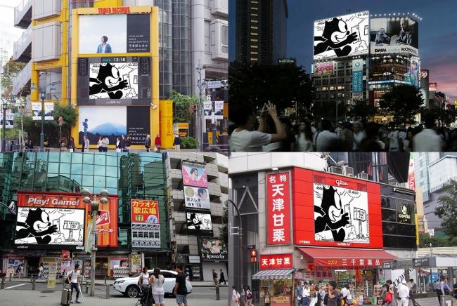 渋谷の街中9基ビジョンを一挙ジャックします!