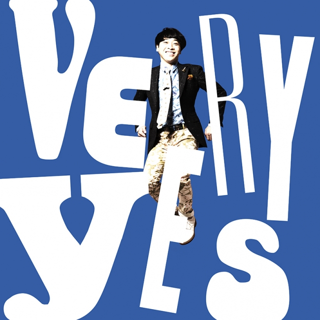 「VERY YES」
