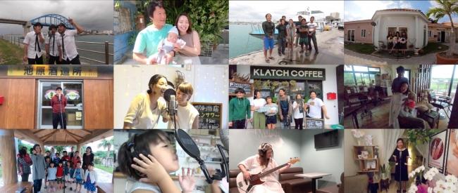 BEGIN、故郷・石垣島から届いたお祝いと感謝の「島人ぬ宝」映像を公開 ...