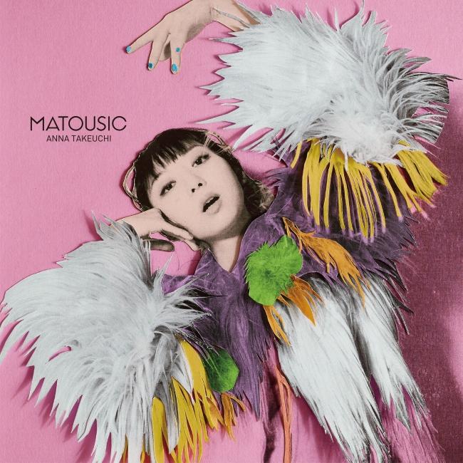 竹内アンナ メジャーデビューした記念日にファースト・アルバムのアナログ盤をリリース!