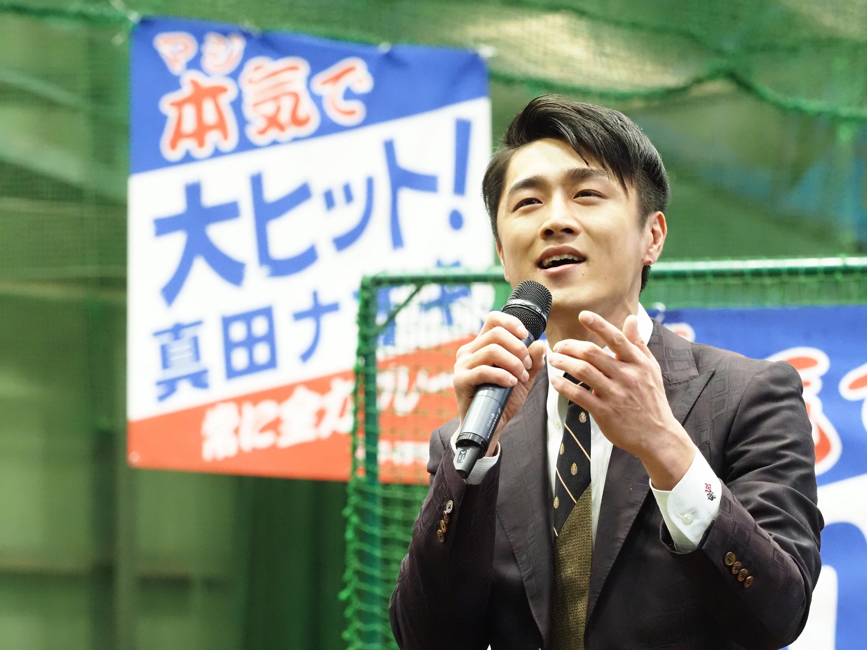 真田 ナオキ 新曲