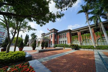 新竹市政府庁舎