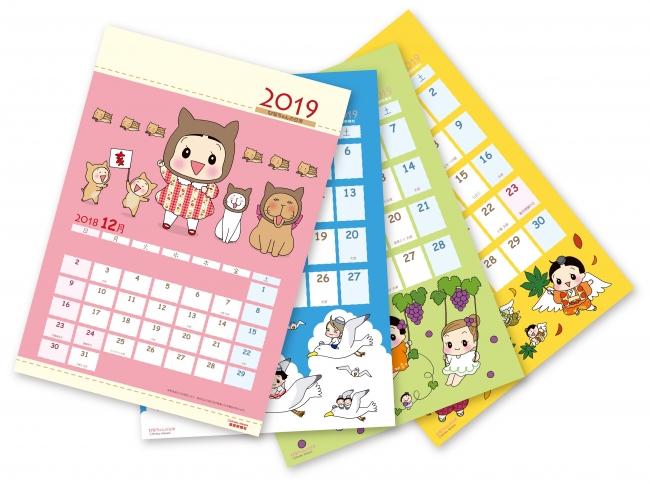 ひなちゃんの日常 カレンダー19予約開始 全イラスト描き下ろし かわいい ひなちゃん が毎月楽しめる 産経新聞社のプレスリリース