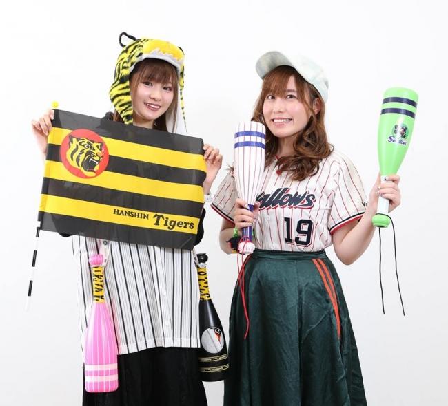 松嵜麗さん(右)と渡部優衣さん
