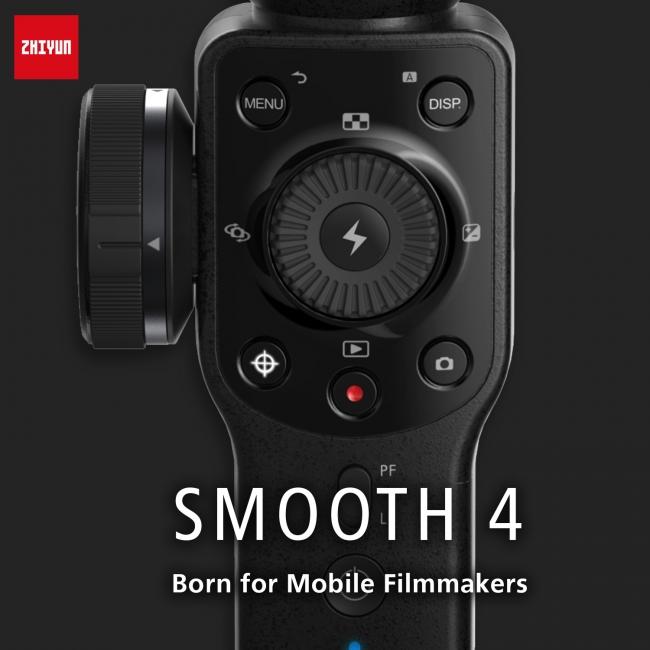 2.スマートフォンに触れずに多機能な操作が行えるコントロールパネル搭載