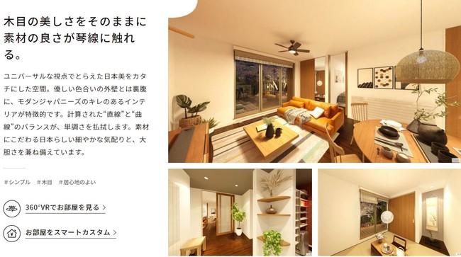 1210FHD JAPONE