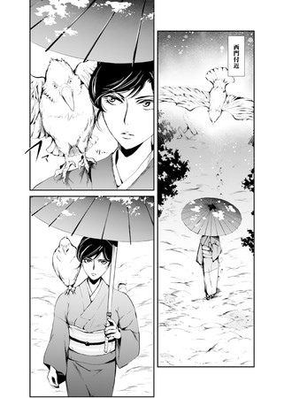 Sample page 04