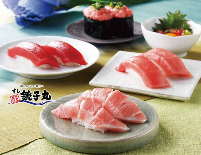 巻き 恵方 2021 丸 銚子 【最新版】おいしい恵方巻の食べ比べ おすすめ予約(お取り寄せ)しても、うまいので食べたいコンビニ&お店はここだ
