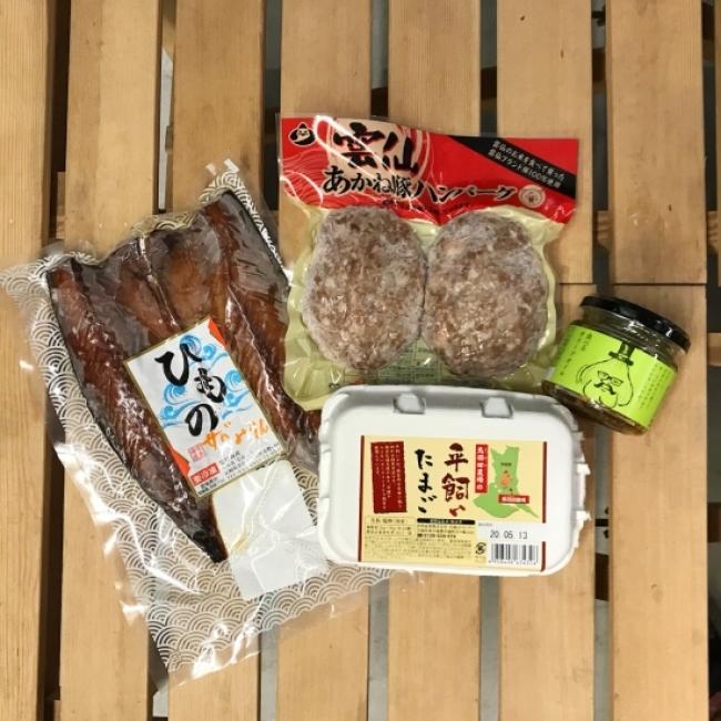 野菜果物加工品5000円セット