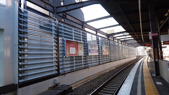 《① 府中駅外壁リニューアル》(写真は2017年度実施分)
