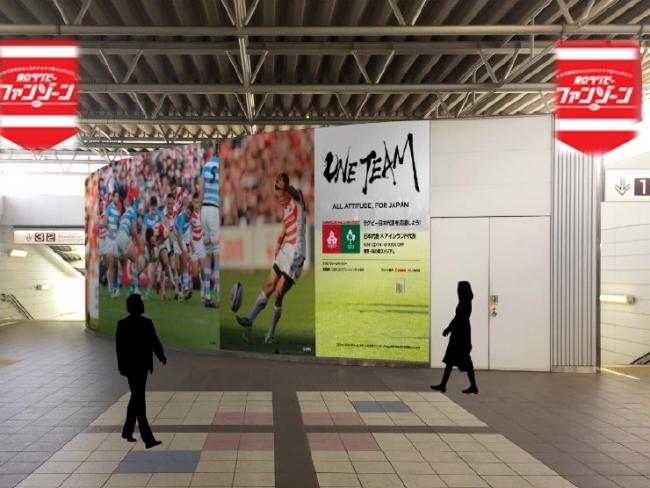 ≪飛田給駅広告イメージ≫