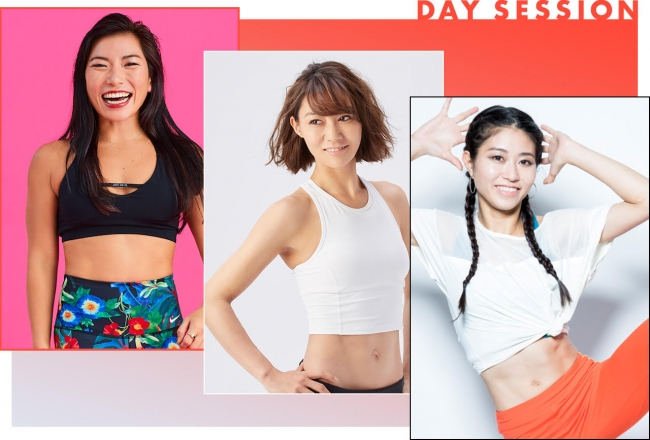 「Women's Health FIT NIGHT OUT」を日本初開催!
