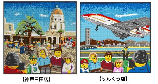 ■見どころをレゴで再現!