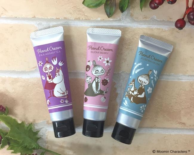■ハンドクリーム(全3種類)
