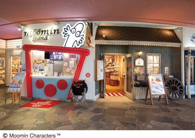 ■キャナルシティ博多店