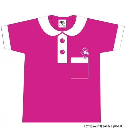 ■チコちゃんなりきりTシャツ