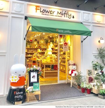 フラワーミッフィー 浅草店