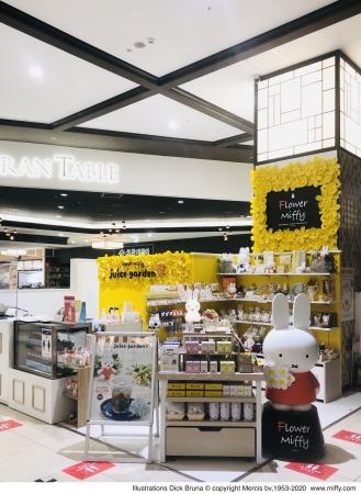 フラワーミッフィー POP UP SHOP イオンモール広島府中店