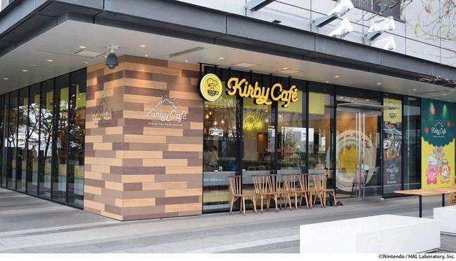 Kirby Café TOKYO