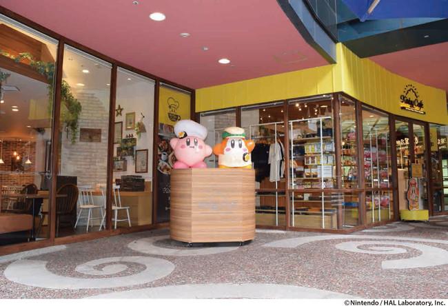 Kirby Café HAKATA