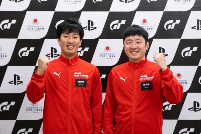 左から、一般の部・1位の新宮智也選手、2位の中村和希選手。