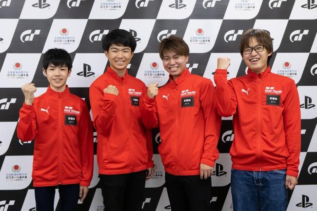 左から、京都府 少年の部・1位の香西琉衣選手、2位の曽我爽太選手。一般の部・1位の岡田衛選手、2位の井関優真選手。