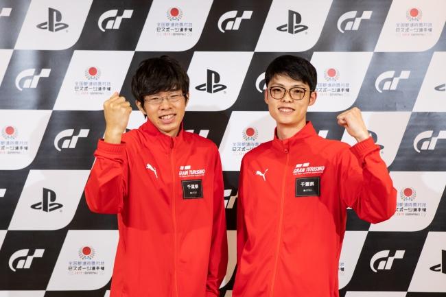 左から、千葉県 一般の部・1位の外間宏太選手、2位の新川真也選手。