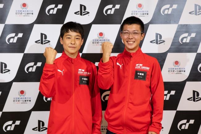 左から、千葉県 少年の部・1位の中村仁選手、2位の石井大雅選手。