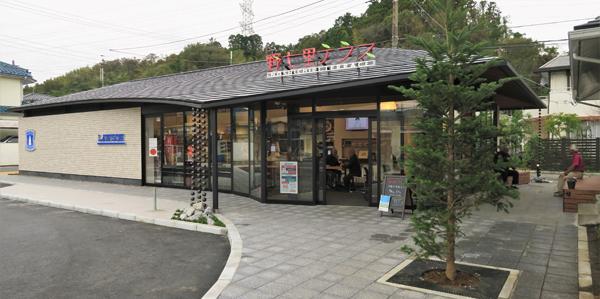 住民が運営するコンビニ併設型コミュニティ施設「野七里(のしちり)テラス」オープン(ニュースリリース)