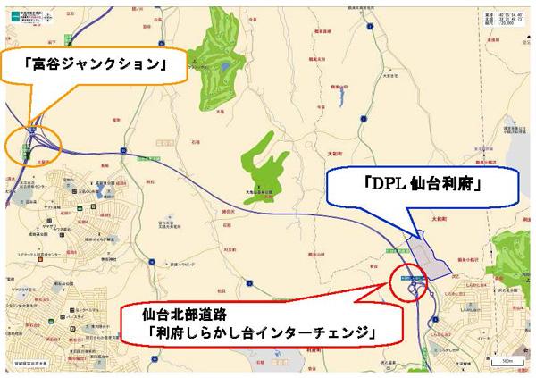 「DPL仙台利府」周辺地図②