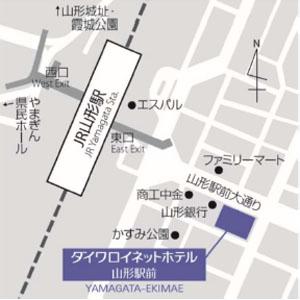 【「ダイワロイネットホテル山形駅前」地図】