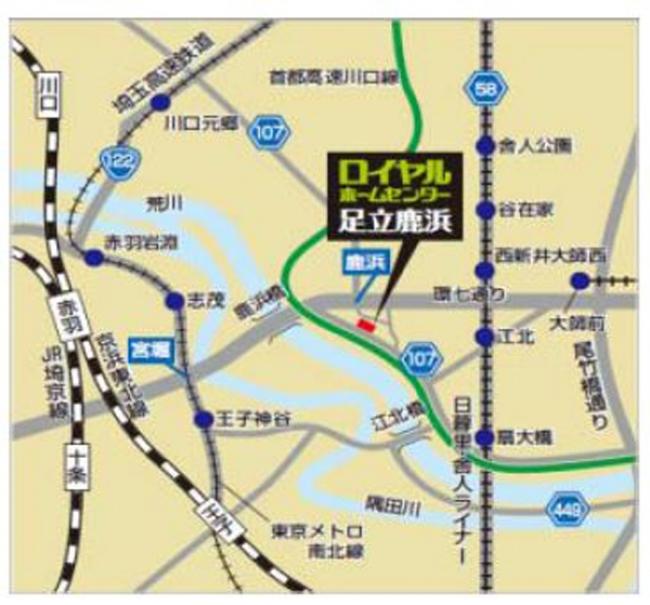 ロイヤルホームセンター足立鹿浜(案内図)
