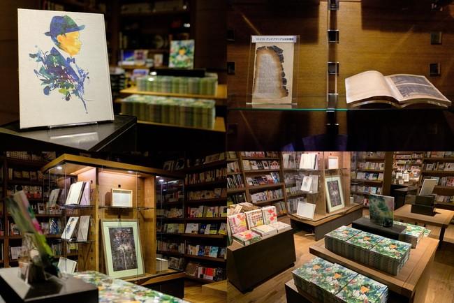 代官山 蔦屋書店1号館 1階 ブックフロア