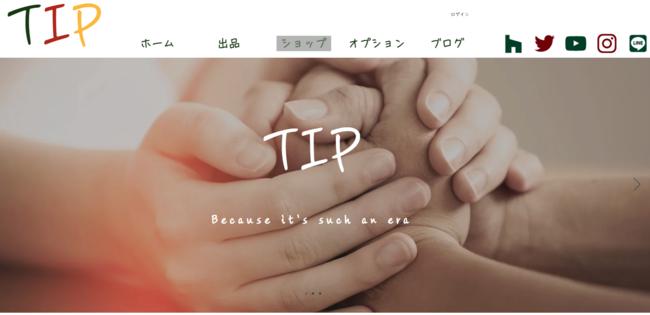 TIP.top