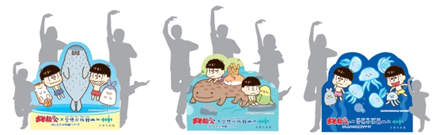 京都水族館オリジナルビジュアルフォトロケーションイメージ