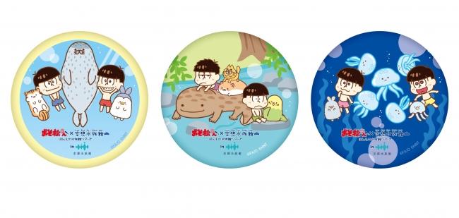 「京都水族館オリジナル缶バッジ」(イメージ)