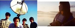「星空の楽団」に10月7日に出演する本日休演(左)、優河