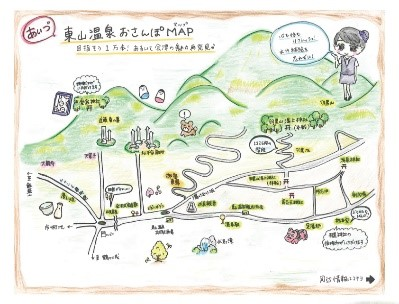 当館オリジナル制作「散策マップ」