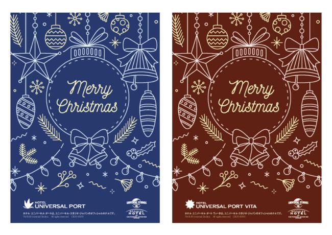 クリスマスカード イメージ