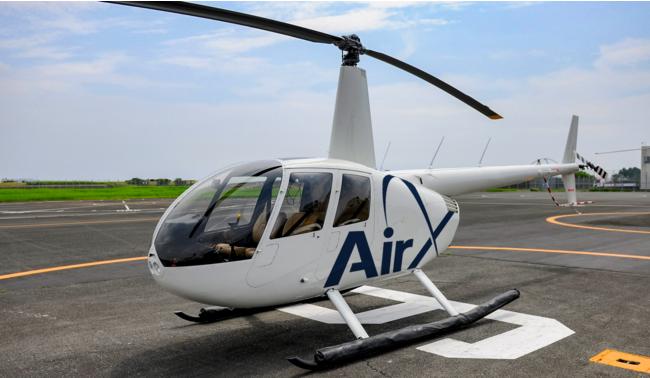 AirXのヘリコプター