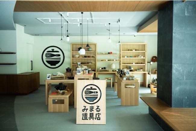 写真:みまる道具店