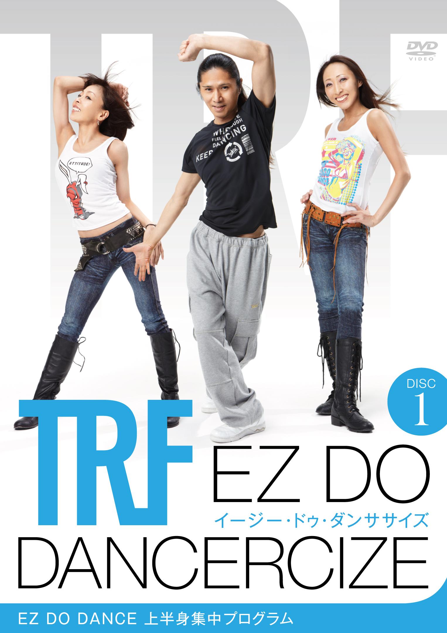 TRFの画像 p1_22